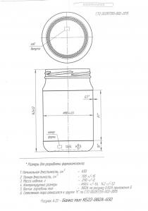 Банка 0.65л ТО-82 Камышин